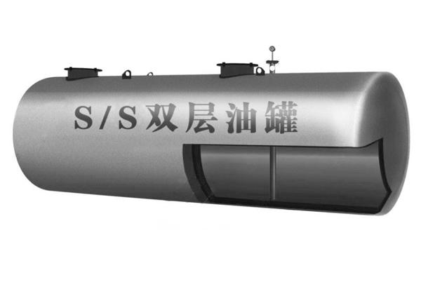 SS双层油罐定制服务