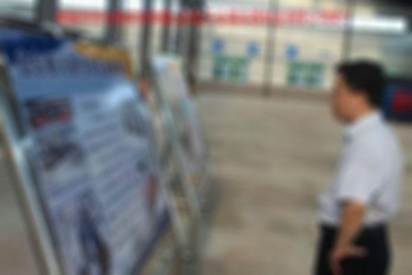 市长领导观摩视察双层油罐车间